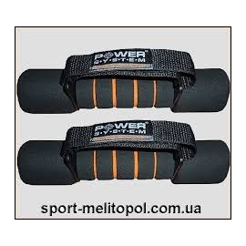 power system fitness dumbbells 0,5kg