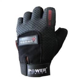 Pirštinės treniruotėms Power System Power Plus